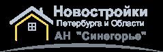 """АН """"Синегорье"""""""